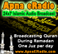 Apna eRadio - Islamic Channel: Broadcasting Quran during Ramadan. 1 juz every day.